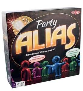 Настольные игры Alias (несколько видов)