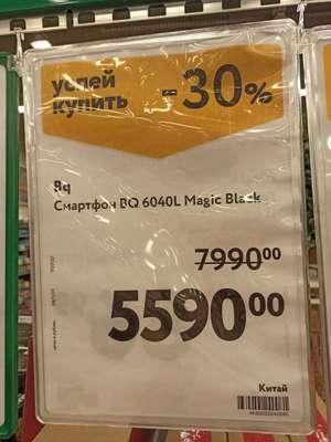 [Уфа] Смартфон BQ 6040L Magic Black