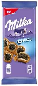 Шоколад Milka Oreo Sandwich молочный с целыми «Орео» с начинкой со вкусом ванили, 92 г