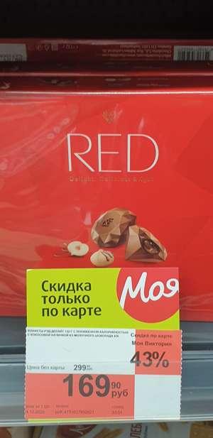 [МСК] RED конфеты