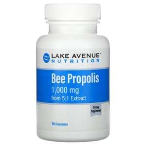 Пчелиный прополис, экстракт 5:1, 1000 мг, 90 капсул