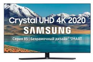 """4K UHD Телевизор Samsung UE65TU8500U 65"""", черный (Уцененный товар)"""