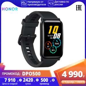Умные часы Honor Watch ES на Tmall, белые и розовые