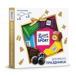 Шоколад Ritter Sport Яркий мини-микс, 123 г