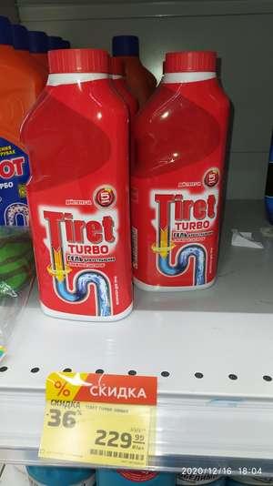 Средство для чистки труб Tiret TURBO, 500 мл.