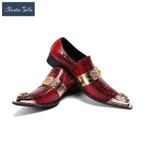 Туфли мужские Christia Bella