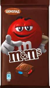 Молочный шоколад M&M's с драже, 125 г