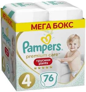 PAMPERS Premium Care Pants трусики, 9-15 кг, 76 шт.