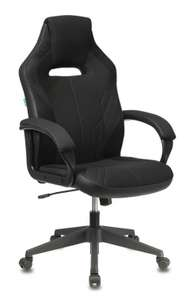 Кресло игровое Бюрократ VIKING 3 AERO BLACK EDITION