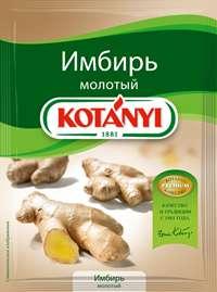 Приправы, мельницы Kotanyi в ассортименте, например Имбирь молотый, 15 г
