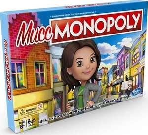 Настольная игра Monopoly Мисс Монополия, E8424121