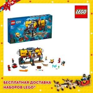 Конструктор LEGO City Oceans 60265 Океан: исследовательская база
