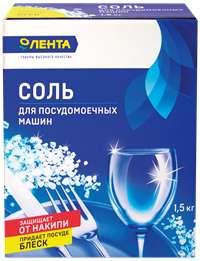 [МСК и МО] Соль для посудомоечной машины ЛЕНТА, 1,5кг, Россия