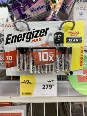 [СПБ] Батарейки Energizer MAX 12 AA