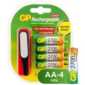 Аккумуляторы GP AA (HR6), 2700 мАч 4 шт. + USBLED фонарь (GP270AAHC/USBLED-2CR4)