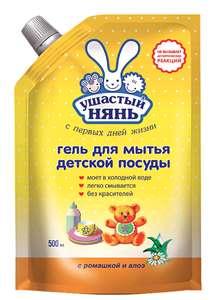 Средство для мытья посуды УШАСТЫЙ НЯНЬ, 500 мл