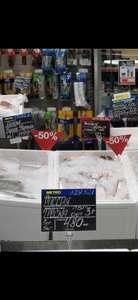 [МСК] Форель и другая рыба со скидкой -50% + баллы