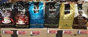 [СПб] Jardin Кофе в зернах натуральный жареный Colombia Supremo 1кг