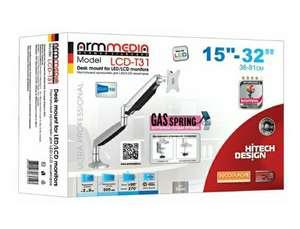 Кронштейн на стол для монитора Arm Media LCD-T31 с газлифтом
