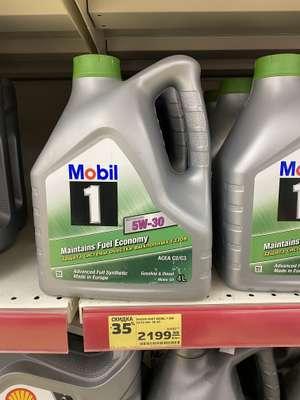 [Новочеркасск] Моторное масло синтетическое Mobil 1 С2/С3 5W-30, 4 л.