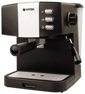 Кофеварка рожковая VITEK VT-1523 черный + возврат 404 бонусов Яндекс.Плюс