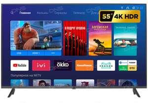 """Телевизор LED Xiaomi Mi TV 4S 55 черный 55"""" (140 см) Smart TV"""