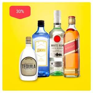 -30% на виски, ром, текилу и джин