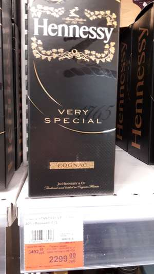 [МО] Hennessy 0.7 very special