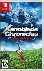 Подборка игр для Nintendo Switch (например Xenoblade Chronicles: DE)