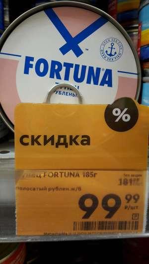 [Мск] Тунец Fortuna