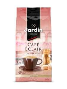 Кофе Зерновой Jardin Cafe Eclair 250 грамм