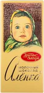 [МСК и МО] Шоколад молочный КРАСНЫЙ ОКТЯБРЬ Аленка, 200г, Россия