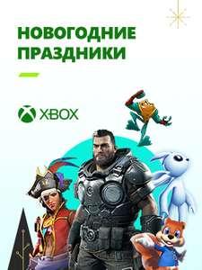 Скидки на Xbox игры -72% (например, Gears of War 5)