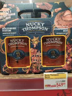 "[МСК] Виски ""Nucky Thompson"" Blended Scotch Whisky, 1 л (две бутылки по 0,5)"
