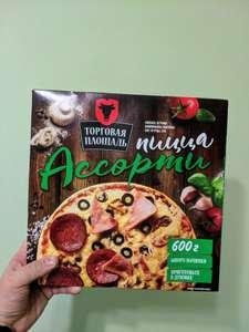 """[Новосибирск] Пицца """"Ассорти"""" от Торговой Площади"""