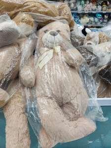 [МСК, МО] Медведь сидящий 100см