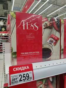 [Мск, МО] Чайный набор Tess 103 г