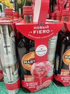 [Мск, МО] Набор Martini Fiero 1л + 2 банки Sanpellegrino 0,33