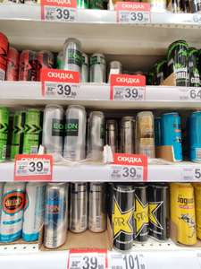 Энергетический напиток E-on 450 мл в ассортименте