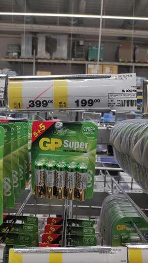 [НЧ] Батарейки GP Super AA 5+5