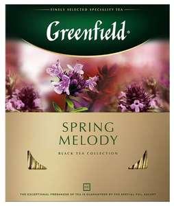 2=3 на чай Greenfield
