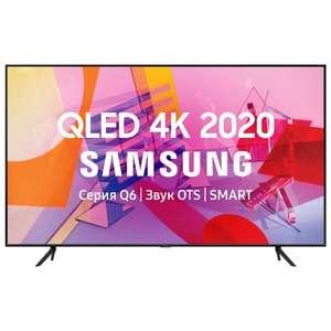 """Телевизор QLED Samsung QE50Q60TAU 50"""" (2020) 4K Smart TV"""