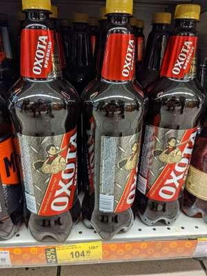 [СПб] Пиво Охота крепкая 1,3 л