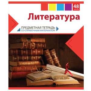 [Ект и др.] Тетрадь тематическая Мировые тетради Литература 48л
