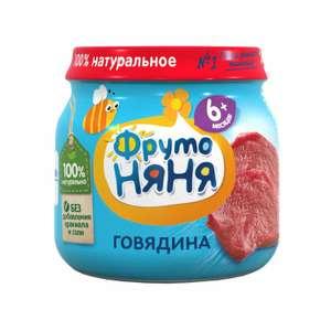 5+5 на детское питание Фрутоняня (напр. Пюре ФрутоНяня из говядины 80 г с 6 месяцев)