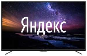 """Телевизор 50"""" Leff 50U510S 4K smart tv яндекс тв"""