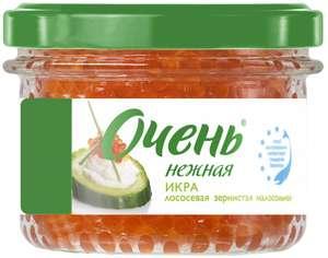 Скидка 30% на всю красную икру, красную солёную и красную копчёную рыбу (например, икра лососевая соленая Путина 1-й сорт, 220г)
