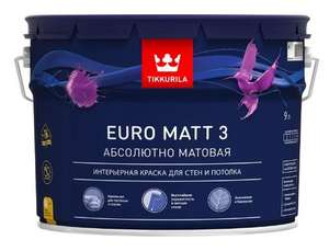 Краска Tikkurila Euro Matt 3 база A белая 9 л