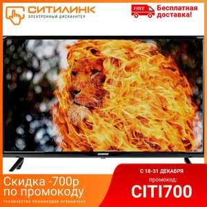 """Телевизор 32"""" DIGMA DM-LED32MQ12 HD READY"""