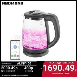 Чайник REDMOND SkyKettle RK-G214S